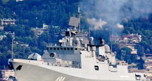 Фрегат Черноморского флота «Адмирал Григорович» прибыл в порт Керкира
