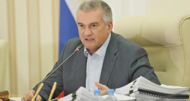 Глава администрации Симферополя будет назначен по результатам проведения конкурса
