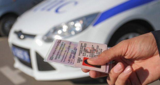 19-летний крымчанин лишился водительского удостоверения на два года