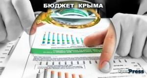 Сколько миллиардов уже получил Крым в этом году из федерального бюджета