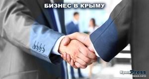 Эффективное решение правовых вопросов для Крыма и Севастополя
