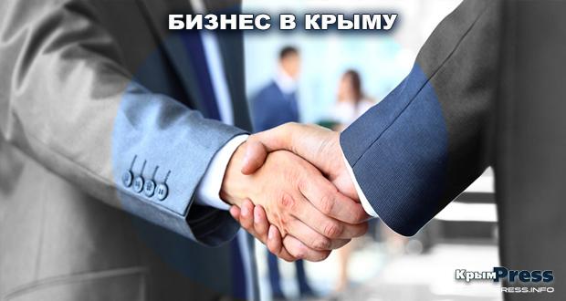 Путин подписал закон о проверках бизнеса в Крыму