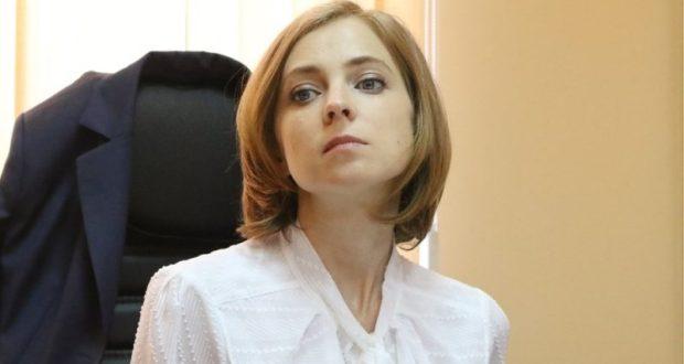 Наталья Поклонская: кто бы ни стоял за организацией провокаций… призываю Вас остановиться!