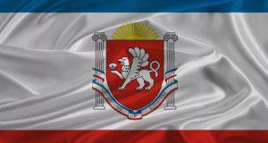 Как Симферополь отметит Дни Государственного Герба и Государственного Флага Республики Крым