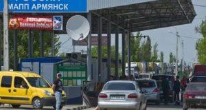 На границе Крыма с Украиной задержали беглеца от российского правосудия
