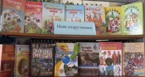 Украинский язык в Крыму изучать не хотят