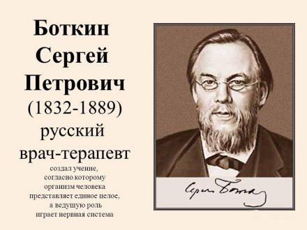 С понедельника в Симферополе работает выставка «Крымская тропа доктора Боткина»