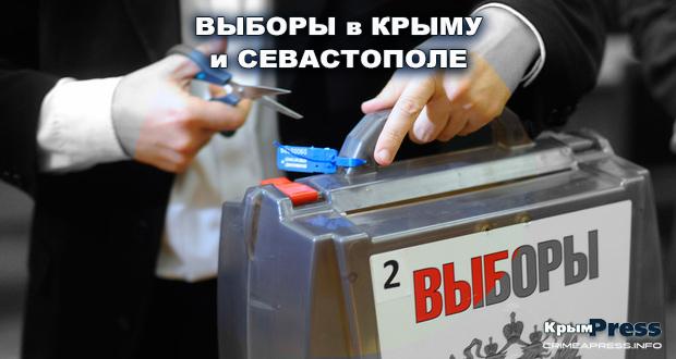 В Крыму восстановлено электроснабжение всех участков