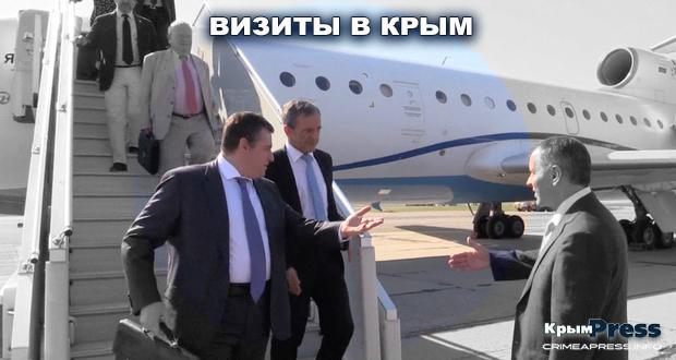 Дмитрий Медведев в Крыму