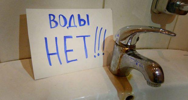 Свыше трех тысяч симферопольцев из-за аварии остались без воды