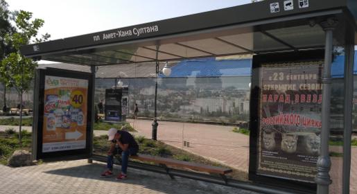 Остановку общественного транспорта у Центрального рынка Симферополя скоро «вернут на место»