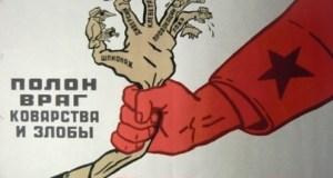 Сергей Аксёнов пообещал «красный террор» в Крыму