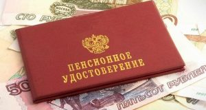 Госдума РФ поддержала увеличение пенсий до 15,5 тысяч рублей. Но к 2020 году