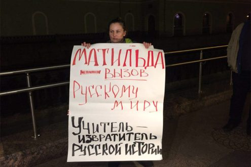 В Санкт-Петербурге прошла премьера «Матильды»
