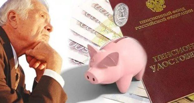 Минтруда РФ опровергает сообщения о планах увеличения трудового стажа для получения пенсии