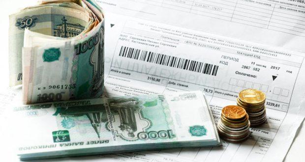 За услуги ЖКХ будет введена единая форма платежки