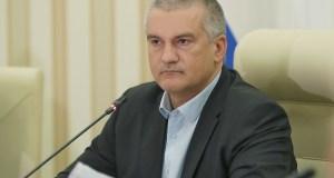 Аксёнов отправил членов правительства Крыма в регионы. Проводить выездные приёмы граждан
