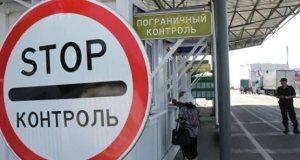 Пресс-служба Погрануправления: набедокуривший в Крыму киевлянин задержан на границе с Украиной