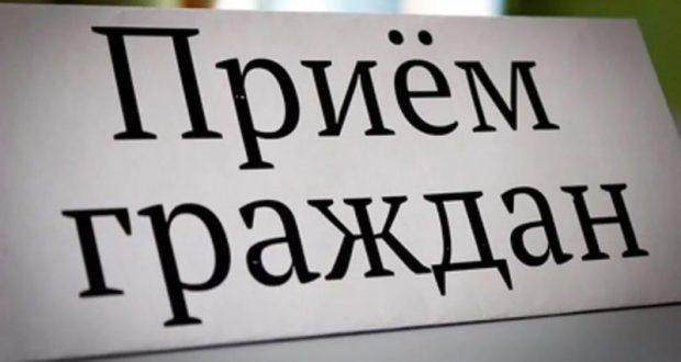 В Министерстве транспорта Крыма 25 октября - общерегиональный день приёма граждан