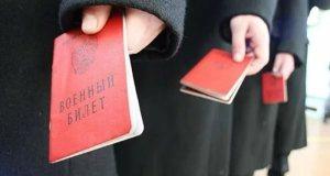 """Следком РФ по Черноморскому флоту призывает """"уклонистов"""" и дезертиров сдаться!"""