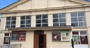 Севастопольский Театр юного зрителя получит государственную субсидию. Спасибо Путину