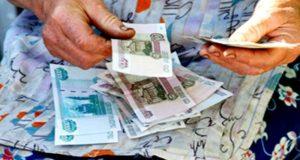 В Джанкое почтальон присваивала себе чужие пенсии и пособия. «Наколядовала» 62 тысячи рублей