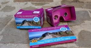 """Музей-заповедник """"Судакская крепость"""" выпустил очки виртуальной реальности"""