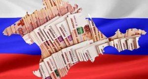 Исполнение ФЦП в Крыму в 2017 году составит 92-93% от плана