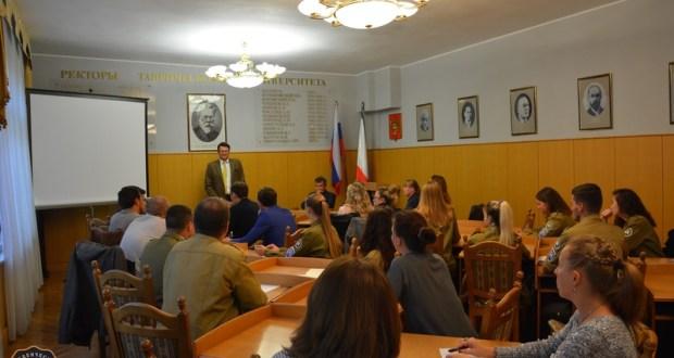 Новый руководитель КФУ им.Вернадского выстраивает диалог со студентами