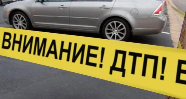 В Севастополе ищут виновника и очевидцев ДТП