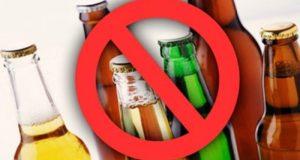 В Феодосии введут временные ограничения на продажу алкоголя