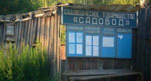 В Крыму могут продлить срок подачи заявлений о предоставлении земельных участков