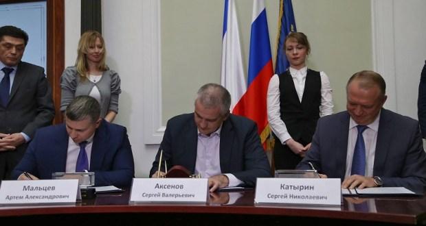 «Дни делового Крыма в Москве»