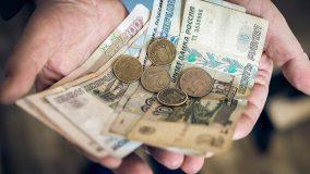 Бюджетникам Севастополя поднимут зарплаты. В среднем на 10%