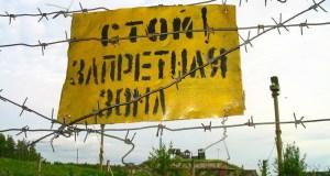 На Черноморском флоте усилили охрану складов вооружения