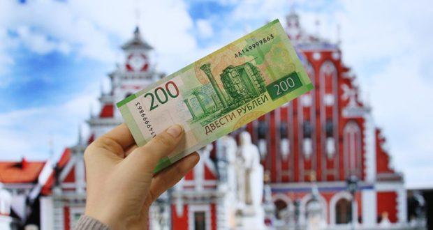В Евросоюзе не воспринимают 200-рублевые купюры с Херсонесом