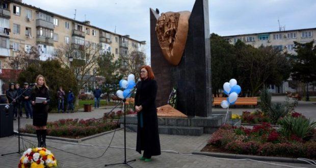 В Евпатории открыли Сквер памяти воинов-интернационалистов