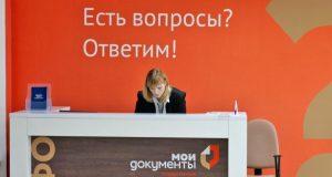 Сотрудники Госкомрегистра Крыма консультируют граждан в отделениях МФЦ Симферополя
