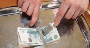 В Севастополе понизили размер прожиточного минимума. На 136 рублей