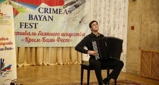 «Крым –Баян-Фест» в Симферополе