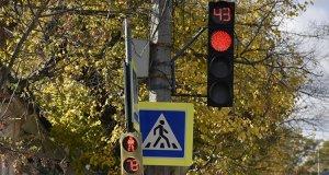 ГИБДД подтверждает: в ближайшие выходные в Симферополе будут перенастраивать светофоры