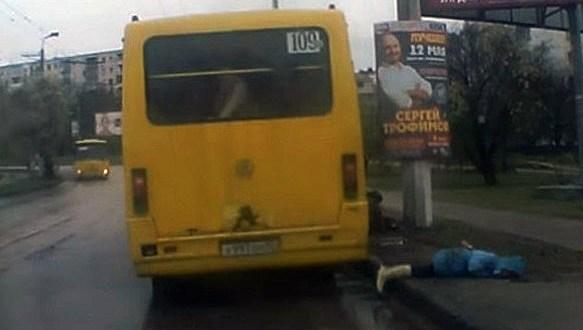 В Севастополе автобус сбил семью... И начался поиск справедливости длиной в 2 года и 7 месяцев