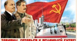 В центре Симферополя 7 ноября ограничат движение - коммунисты выйдут на демонстрацию