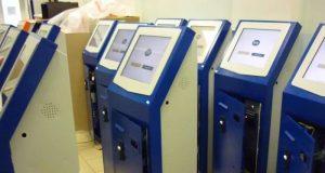 Администрация Симферополя занялась платёжными терминалами