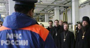Севастопольские сотрудники МЧС ждут поддержки от духовенства