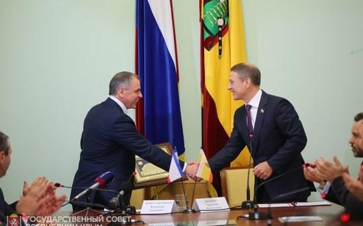 Госсовет Крыма заключил соглашение о сотрудничестве с Рязанской областной Думой