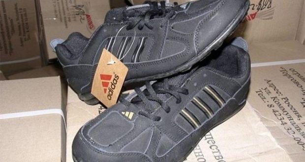 Предпринимателя из Симферополя накажут за то, что причинил ущерб «Adidas», «Reebok» и «Nike»
