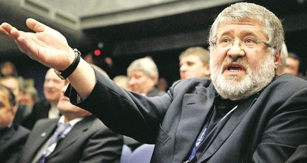 Госсовет РК дал согласие на продажу «крымской собственности» украинского олигарха Коломойского