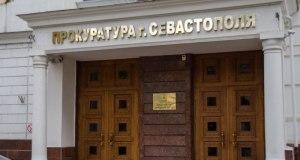 Прокуратура Севастополя доказала в суде вину торговца наркотиками