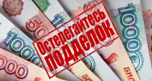 """В Севастополе задержали афериста из Кемеровской области. """"Разменивал"""" фальшивые деньги на настоящие"""